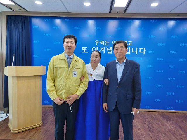 ▲ 강릉시와 단오제위원회 등은 11일 시청에서 기자회견을 통해 2020 강릉단오제를 온라인으로 진행한다고 밝혔다.