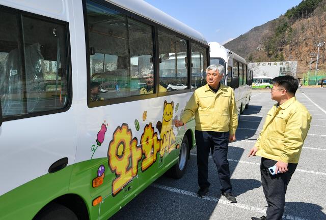 ▲ 와와버스 운행을 위한 준비 작업